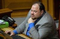 Рада на следующей неделе рассмотрит законопроект о всеукраинском референдуме, - Стефанчук