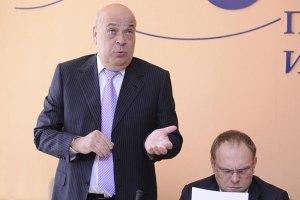 Москаль предлагает депутатам амнистировать Тимошенко и Луценко