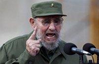 """Фідель Кастро звинуватив у падінні """"Боїнга"""" Україну"""