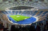 """На """"Олимпийском"""" и """"Арене Львов"""" висят миллионные долги, - министр спорта"""