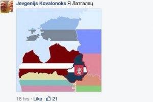 """У Латвії, можливо, формується власна """"ЛНР"""""""