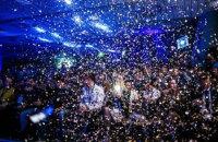IТ Аrena 2017: Яким буде наше майбутнє з АІ і Big Data?