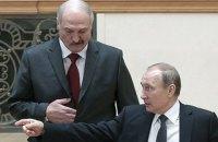 Росія виділила Білорусі $600 млн кредиту на погашення старого боргу