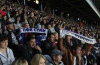 Еще один украинский футбольный клуб лишен профессионального статуса