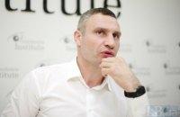 Кличко звернувся до Гончарука з проханням удосконалити норми через надбудову на даху будинку на Майдані
