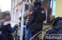 Експравоохоронець пропонував мільйон доларів за посаду начальника обласної поліції