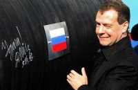 Медведев отсрочил абитуриентам призыв в армию