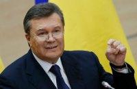 Печерський суд ухвалив узяти Януковича під варту