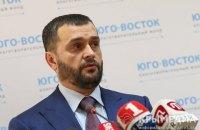 Колишній голова МВС Захарченко написав книгу про Майдан