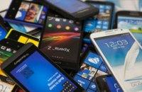 Умные телефоны: минимум размера, максимум функций