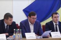 Луценко сменил прокуроров Киевской и Полтавской областей