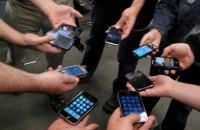 З сьогоднішнього дня абоненти мобільного зв'язку можуть змінювати оператора без зміни номера
