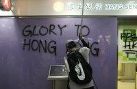 У Гонконзі через акції протесту частково призупинили рух потягів