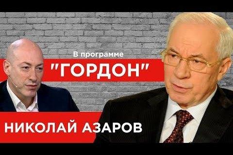 """Нацсовет назначил внеплановую проверку телеканала """"НАШ"""" из-за интервью с Азаровым"""