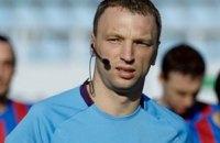 Грандів у Кубку розсудить Жабченко