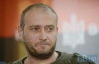 Россия объявила Яроша в международный розыск