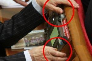 """За полгода в Раде зафиксировали 36 случаев """"кнопкодавства"""", - исследование"""