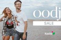 Розпродаж Oodji на Kasta.ua - знижки до -70% для справжніх поціновувачів моди