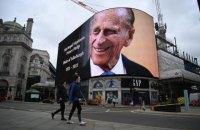 В Великобритании продолжается траур по принцу Филиппу, похороны не будут государственными
