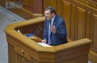 Снятие неприкосновенности с Вилкула, Дунаева, Колесникова и Пономарева отложено до осени