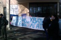 """Фани московського """"Динамо"""" влаштували мітинг на будівництві стадіону: досить бла-бла, давайте арену"""