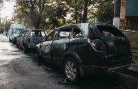 В Киеве ночью взорвались и сгорели два автомобиля