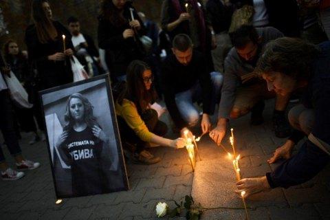 В Германии задержан подозреваемый в убийстве болгарской журналистки