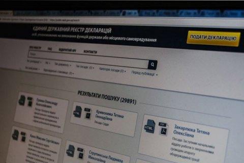 Рада ухвалила законопроєкт Зеленського про позбавлення волі за брехню в деклараціях