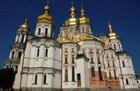 Працівники Києво-Печерського заповідника вийшли на страйк
