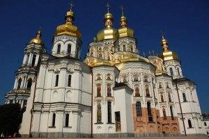 Работники Киево-Печерского заповедника вышли на забастовку