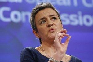 """ЄС призупинив антимонопольне розслідування проти """"Газпрому"""""""