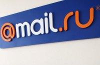 Mail.ru припиняє надсилання сервісних SMS користувачам з України