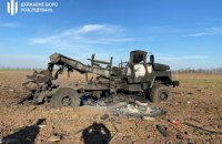 КрАЗ с боеприпасами взорвался в Херсонской области