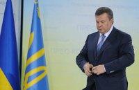 Завершились 9-часовые переговоры с Януковичем