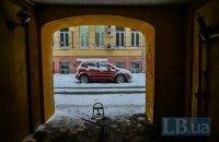 До кінця доби в Києві очікується до 6 см снігу