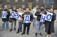Пациентские организации вышли к Кабмину на пикет из-за проблем с закупкой лекарств