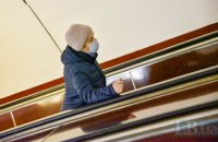 Після відновлення роботи метро в Києві пасажири ще місяць зможуть користуватися старими жетонами