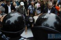На киевских защитников украинского языка завели пятое уголовное дело