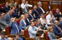 Рада направила в КСУ законопроект о дополнительных омбудсменах