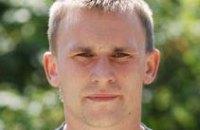 Днепропетровский арбитр учится в Центре повышения квалификации рефери УЕФА