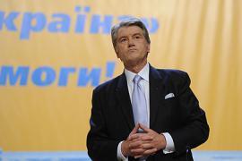 Ющенко опасается повторения 36-года