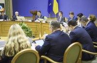 Кабмин увеличил зарплаты мэров городов-миллионников до 12,2 тыс. гривен
