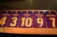 """Федерація футболу заборонила """"Барселоні"""" зіграти проти """"Реала"""" в футболках з ієрогліфами на спині"""