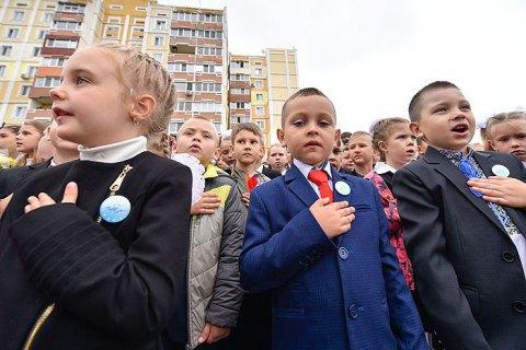 http://ukr.lb.ua/society/2019/04/25/425477_znimit_tse_negayno_chi_potribna_uchnyam.html