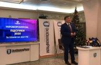 """Гусєв підписав наказ щодо корпоратизації """"Укроборонпрому"""""""