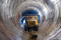 На достройку метро в Днепропетровске нашлось восемь претендентов