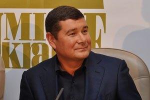 Депутат Онищенко вийшов із ПР