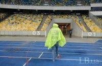 Конец мифа об украинском футболе