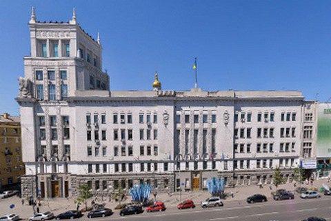 В горсовет Харькова нагрянули следователи (обновлено)