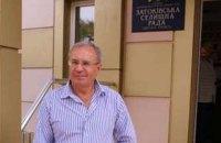 Экс-секретаря поссовета Затоки задержали после двух лет в бегах